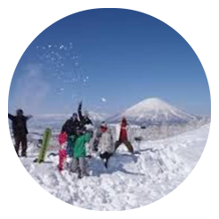 групповыетурыизхабаровска,турывяпонию,горнолыжныетуры,новыйгод2019,турынановыйгодизхабаровска