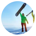 туры из Хабаровска, туры на Сахалин, горнолыжные туры, спорт, лыжи, горный воздух, турфирма Подсолнух, туркомпания Подсолнух, Подсолнух Хабаровск, турфирмы Хабаровска